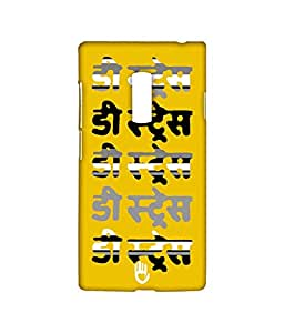 KR Yellow Dstress - Sublime Case for OnePlus Two