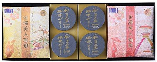 dart-kaffee-kanazawa-schnheit-kaffee-hanamai-wasanbon-kaffeegelee-set-kbc-27-hana-1-mai-1-gelee-4