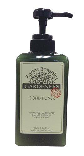 Earths Botanics GARDENERS コンディショナー 425ml