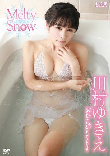 川村ゆきえ Melty Snow [DVD]