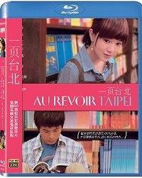 台北の朝、僕は恋をする (AU REVOIR TAIPEI :一頁台) [Blu-ray] (台湾輸入版)
