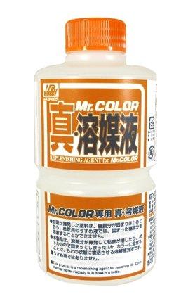 mr-dedicated-color-shin-solvent-solution-t115-htrc-3-japan-import