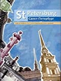 img - for St Petersburg St Petersburg 10 11kl account welfare St Petersburg Sankt Peterburg 10 11kl Uch posob book / textbook / text book