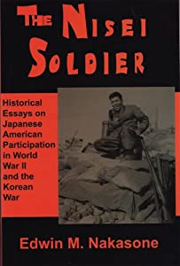 topography of war asian american essays 2001-9-11  free essays from bartleby  middle-east history essay  (the american heritage) war: a state of open, armed,.