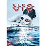 echange, troc Ufo - showtime