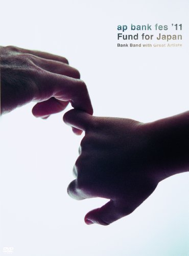 ap bank fes '11 Fund for Japan [DVD]