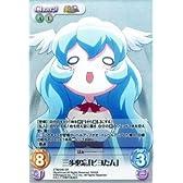 Chaos(カオス)TCG 三歩必忘「ピヨたん」(SR) えとたま/シングルカード