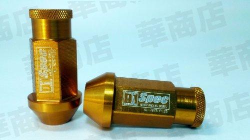 M12-P1.5-52mm ゴールド 超軽量アルミ鍛造ホイールナット 20ヶセット