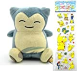 BW-SWEET@ Pokemon Plush Toy - Snorlax Doll Around 15cm 6
