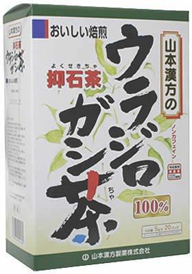 山本漢方の100%ウラジロガシ茶 5g×20P