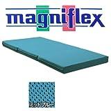 マニフレックス メッシュウィング 【シングルサイズ】 magniflex meshwing マニフレックス シングル