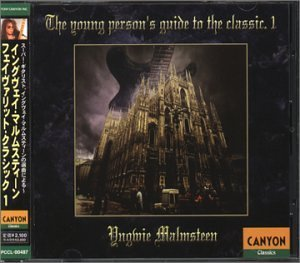 Young Person's Guide to the Classic 1 by Yngwie Malmsteen (2000-04-25)