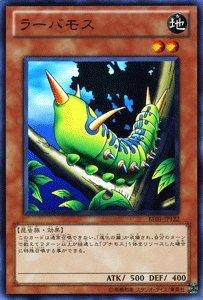遊戯王カード 【 ラーバモス 】BE01-JP122-N 《遊戯王ゼアル ビギナーズ・エディションVol.1》