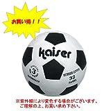 KAWASE ゴムサッカーボール