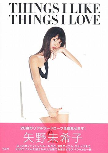 矢野未希子 THINGS I LIKE THINGS I LOVE 大きい表紙画像