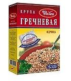 (Pack of 4) Uvelka Buckwheat Kernel Groats 5 packs (100g)