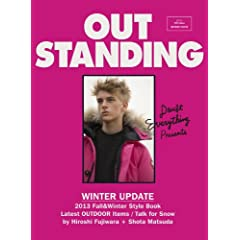 OUT STANDING DE005 (INFOREST MOOK)