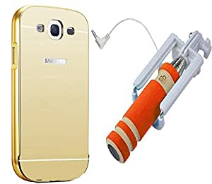 Novo Style Back Cover Case with Bumper Frame Case for Samsung Galaxy A5  Golden + Wired Selfie Stick No Battery Charging Premium Sturdy Design Best Pocket Sized Selfie Stick