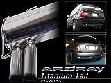 ARQRAY マフラー チタニウム テール 8030TK01 BMW E46 M3 GH-BL32 GH-M3CSL 2001年~