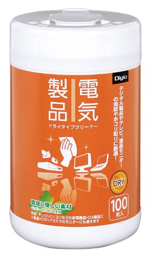Nakabayashi Digio electrical products-dry cleaner bottle type / 100 DGCD-B3100