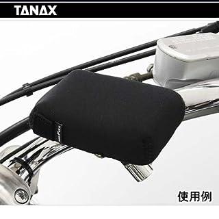TANAX:ETCカバー(ブラック) ET-001