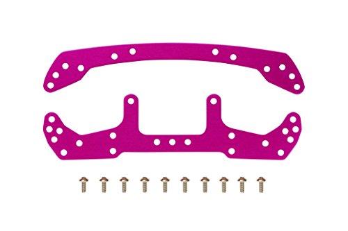 ミニ四駆限定シリーズ ジュラルミン ワイドステーF・R (ピンク) 95050