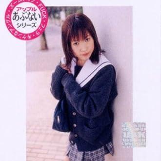 あぶないシリーズ (50) 女子校生 このみ [DVD]