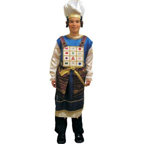 Kohen Gadol Costume
