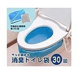 水を使わない非常用トイレ ヤシ殻活性炭凝固剤 30回分(汚物袋付き)