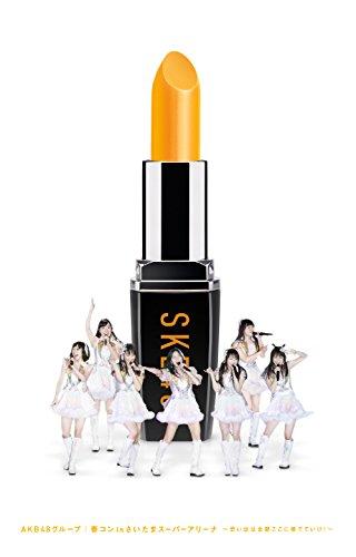 【Amazon.co.jp・公式ショップ限定】AKB48グループ 春コン in さいたまスーパーアリーナ ~思い出は全部ここに捨てていけ! ~ SKE48単独公演 [DVD]