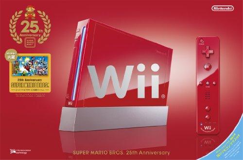 Wii本体(スーパーマリオ25周年限定商品)(「Wiiリモコンプラス」同梱)(RVL-S-RAAV)