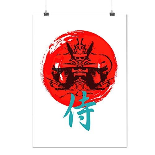 japonais-rouge-symbole-asiatique-matte-glace-affiche-a1-84cm-x-60cm-wellcoda