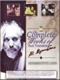 The Complete Works of Yuri Norstein (DVD NTSC)