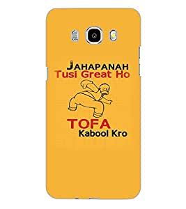 SAMSUNG GALAXY J5 2016 TEXT Back Cover by PRINTSWAG