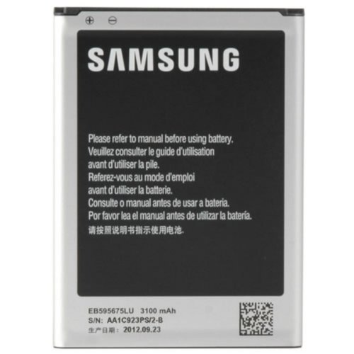 Samsung-EB-595675LUCSTD-Batteria-per-Galaxy-Note-2-3100-mAh