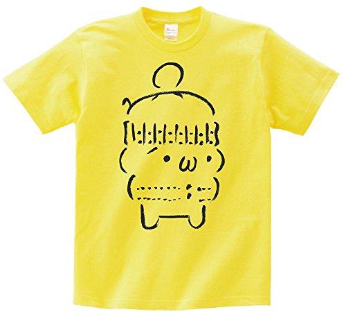 筆で書いたAAシリーズ しまむらくん 半袖Tシャツ イエローM