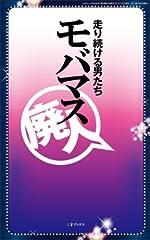 ����³�����ˤ��� ��Хޥ��ѿ� (���ͥ�å� vol.622)