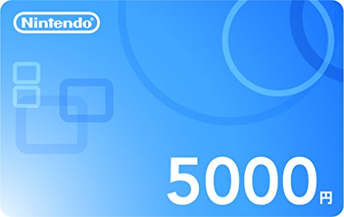 Prepaid number 5000 Yen in the online code