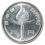 札幌冬季オリンピック記念 100円 白銅貨