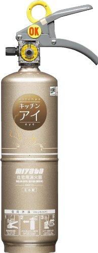 宮田工業  キッチンアイ 住宅用消火器 【蓄圧式】 シャンパンゴールド 1.0L HKE1DX
