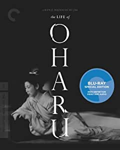 The Life of Oharu (The Criterion Collection) [Blu-ray]