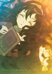 ダンタリアンの書架 BD 第5巻 [Blu-ray]