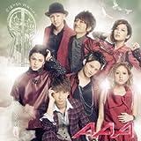 Believe-AAA