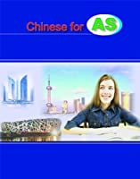 Chinese for AS: 1