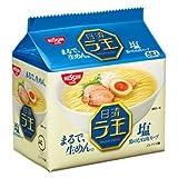 日清 ラ王 袋めん 塩 1ケース(30個)(5P入×6袋)