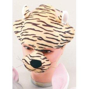 tiger halbes gesicht fasching anzug augen maske mit haarband spielzeug. Black Bedroom Furniture Sets. Home Design Ideas
