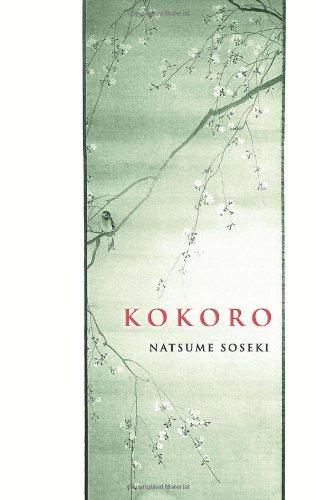 Kokoro (Dover Books on Literature & Drama)