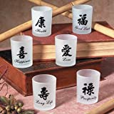 StealStreet SS-A-33600 Chinese Character Set With Votive Tealight Candleholder