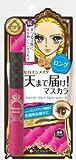 Japan Kiss Me ISEHAN Heroine Make Long & Curl Mascara (01 Jet Black)