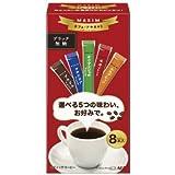 マキシム スティックコーヒー カフェアラカルト 8本